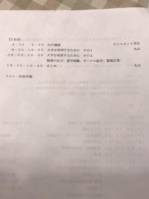 B1459c453e0f6e97d8d52cf9e7a3bd7a